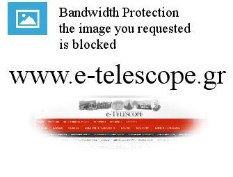 μηνύματα ηλεκτρονικού ταχυδρομείου απάτες Νιγηρία